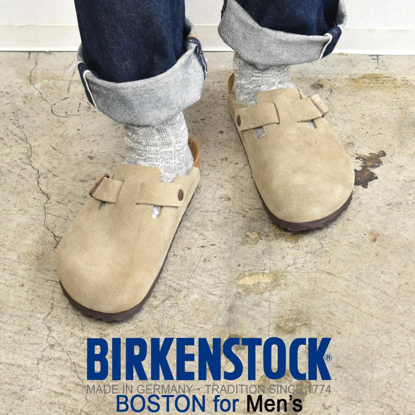 高品質 送料無料 包み込む安定感のあるビルケンシュトック人気サンダル 毎週更新 ボストン クーポン配布 冬物最終処分 ビルケンシュトック サンダル メンズ 普通幅 ブラウン ベージュ 靴 シューズ コンフォートサンダル 定番 おしゃれ BS スエード 0660461 0560771 シンプル カジュアル 1009542 スウェード BIRKENSTOCK レザー BOSTON