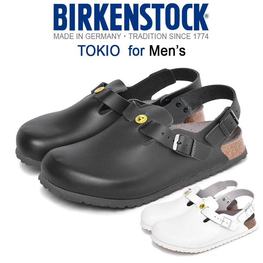 ビルケンシュトック BIRKENSTOCK トキオ ESD [普通幅タイプ] サンダル メンズ ブラック ホワイト 黒 白 靴 シューズ コンフォートサンダル おしゃれ カジュアル シンプル レザー 静電気防止 TOKIO ESD 0061400 0061410