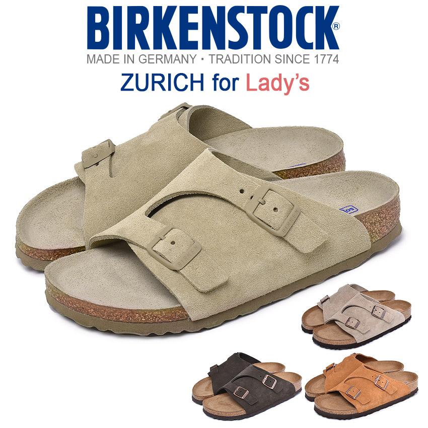 ビルケンシュトック BIRKENSTOCK チューリッヒ サンダル レディース ブラウン ベージュ ナローフィット コンフォートサンダル ビルケン ストラップ スエード レザー ドイツ 健康サンダル ZURICH 1009533 1009531 1009535