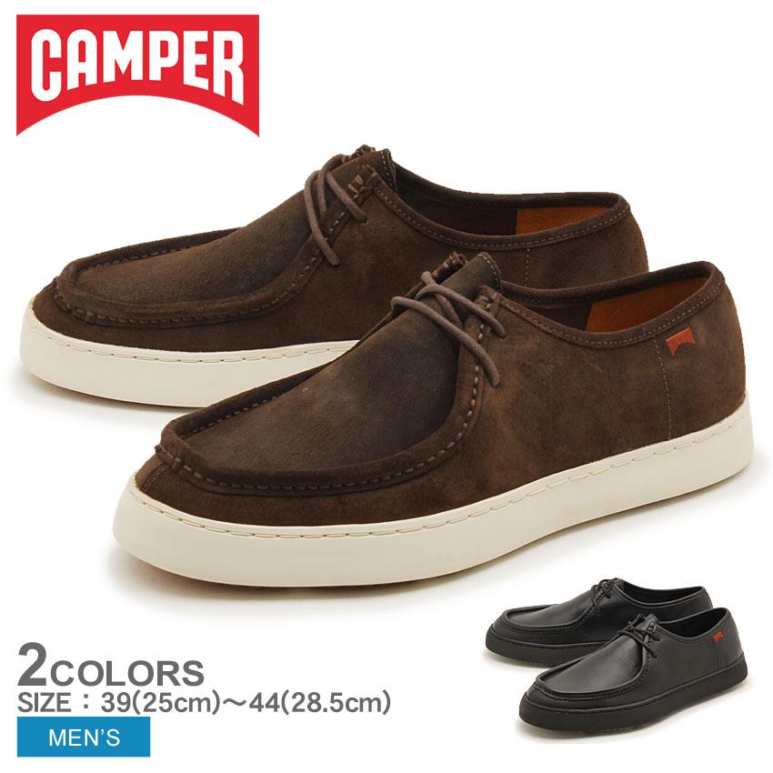 送料無料 カンペール(CAMPER) カーゴール 全2色 (CAMPER 18921 001 004 CARGOL) メンズ(男性用) チャッカ シューズ 靴 スニーカー カジュアル 天然皮革 レザー ブラック ブラウン