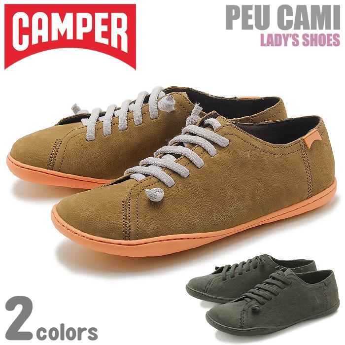 カンペール(CAMPER) ペウ カミ 全2色 (CAMPER 20848 105 107 PEU CAMI) レディース 靴 ローカット シューズ カジュアル スニーカー 天然皮革 レザー ブラウン グレー