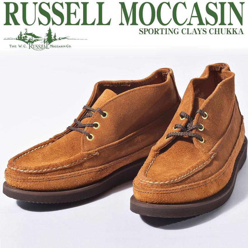 送料無料 ラッセルモカシン RUSSELL MOCCASIN スポーティング クレー チャッカ ラスト ララミー ブラウン スエード レザー (RUSSELL MOCCASIN 200-27W SPORTING CLAYS CHUKKA RUST LARAMIE) メンズ(男性用) シューズ 靴