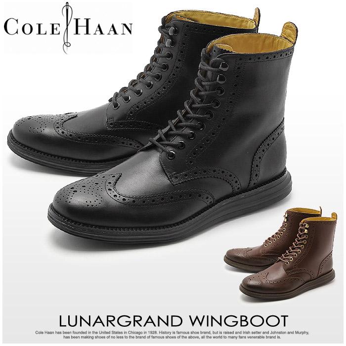 送料無料 コールハーン ナイキ ルナグランド ウィングブーツ 全2色 (COLE HAAN NIKE C13245 C13246 LUNARGRAND WINGBOOT) メンズ(男性用) ブーツ 革靴 レザーシューズ 本革
