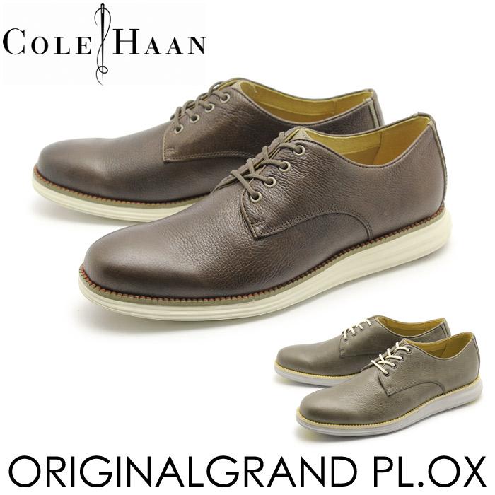 【クーポン配布!スーパーSALE】 コールハーン オリジナルグランド プレーン オックスフォード メンズ 全2色 (COLE HAAN ORIGINALGRAND PL OX C21409 C21407) メンズ レザー メンズ靴