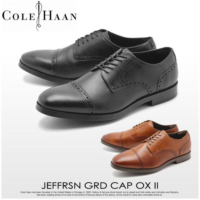 送料無料 コールハーン COLE HAAN メンズ カジュアルシューズ ジェファーソン グランド キャップ トゥ オックスフォード ブラック ブラウン レザー 短靴 革靴 紳士 靴 ビジネス シューズ 黒 (COLE HAAN C23789 C23791 JEFFERSON GRAND CAP TOE OX)
