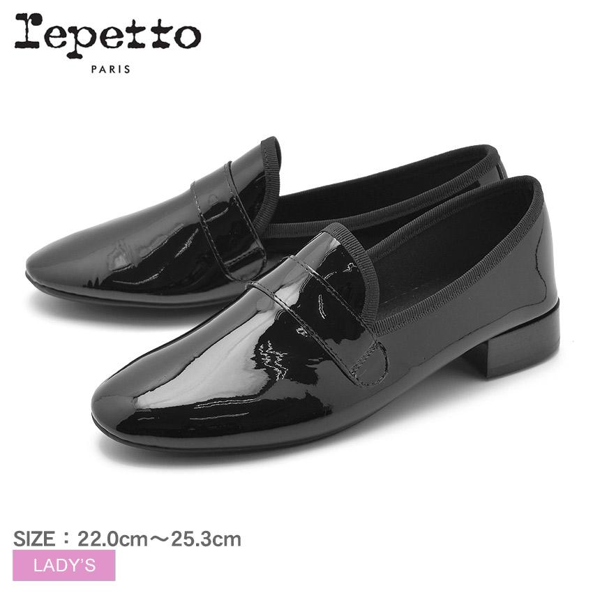 レペット REPETTO マエストロ ローファー シューズ レディース ブラック 黒 靴 ドレスシューズ フォーマル レザー パーティ デイリーユース 軽量 MAESTRO LOAFA V1792V LUX 送料無料