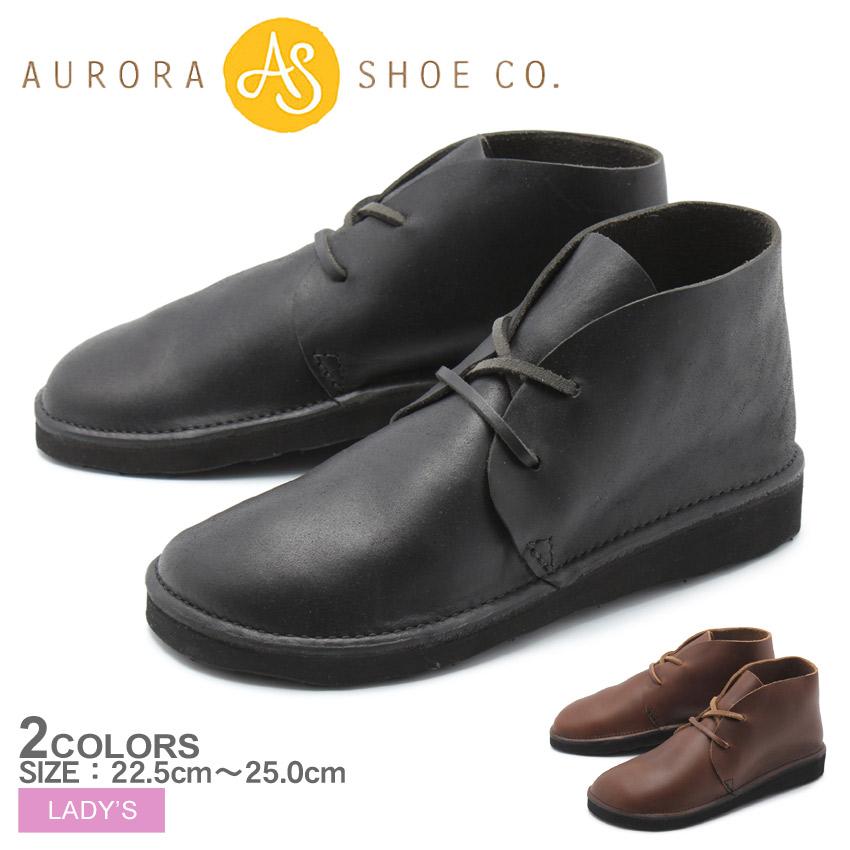 オーロラシューズ AURORA SHOES ノースパシフィック チャッカブーツ カジュアル シューズ レザー 革 靴 ブラック ブラウン 黒 茶 NORTH PACIFIC レディース プレゼント