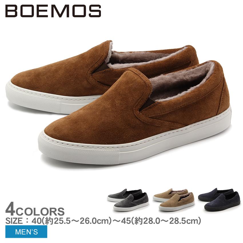 BOEMOS ボエモス スエード スリッポン メンズ スリップオン シューズ カジュアル 天然皮革 レザー ボア ムートン 靴 VIVEL I4-4387S