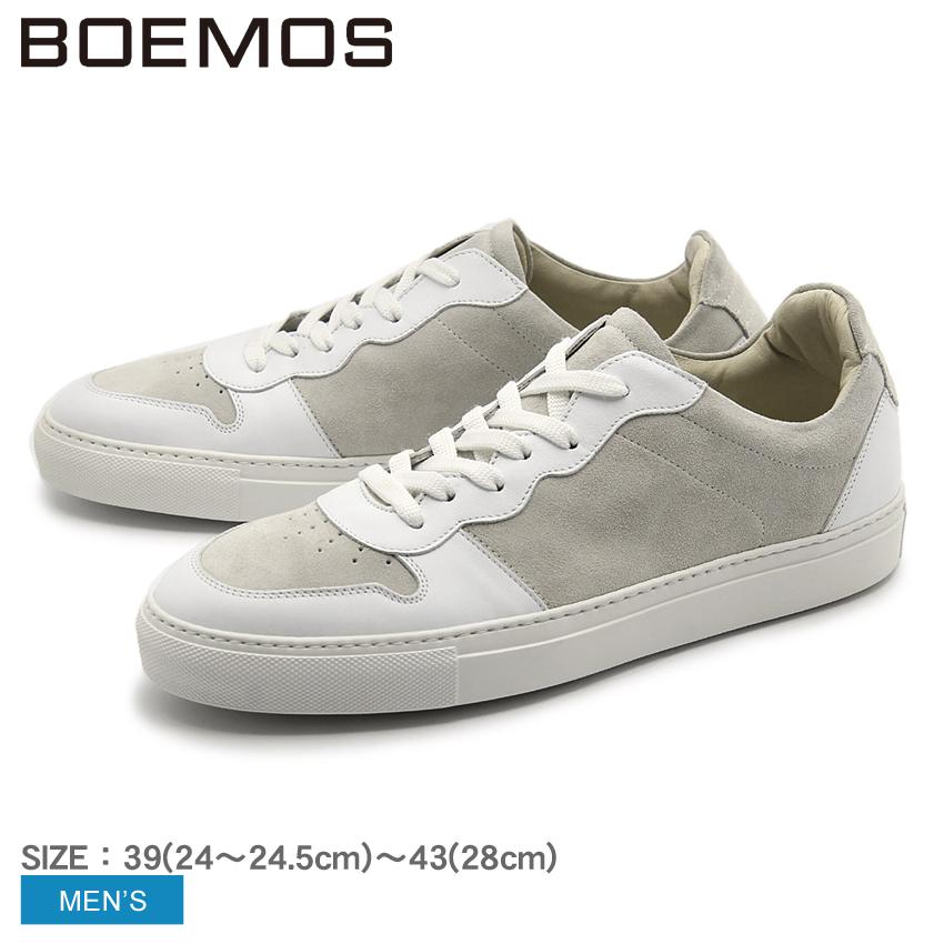 BOEMOS ボエモス スニーカー リオ (E6-4480) メンズ レディース シューズ 天然皮革 本革 カジュアル スニーカー