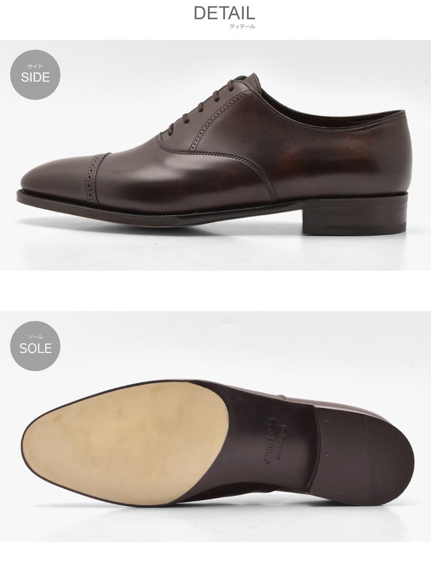 【48時間限定SALE】 ジョンロブ JOHN LOBB フィリップ 2 ドレスシューズ メンズ ブラウン フォーマル カジュアル ビジネス オフィス スーツ レザー 紳士靴 短靴 革靴 PHILIP II 506180L