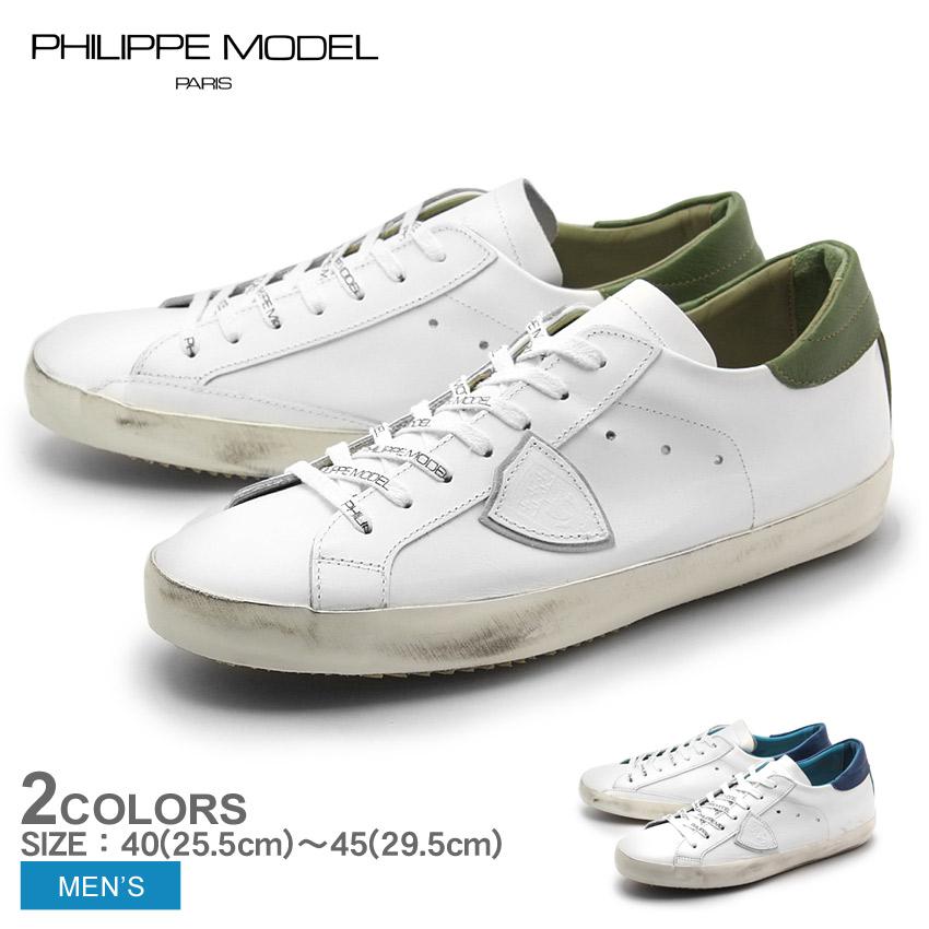 送料無料 フィリップモデル スニーカー クラシック 全2色 (PHILIPPE MODEL PARIS CLASSIC CLLU VE07 VE08) メンズ(男性用) 天然皮革 レザー 本革 靴 MADE IN ITALY イタリア製