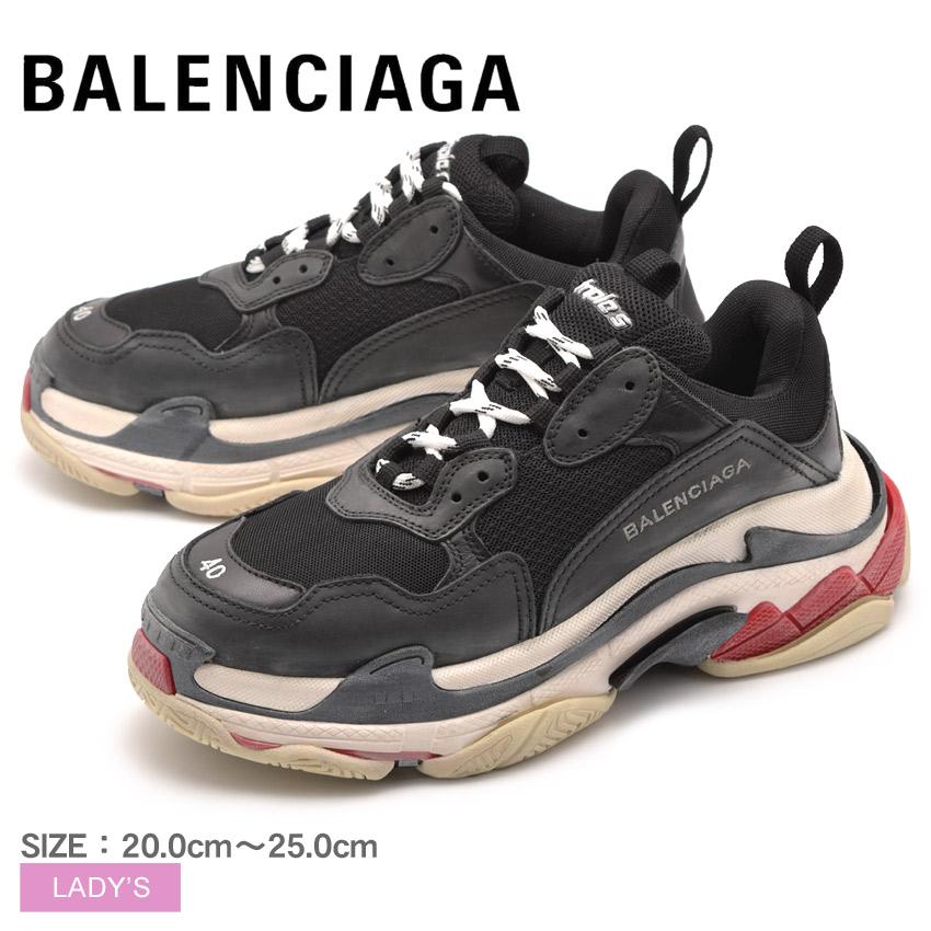 バレンシアガ BALENCIAGA トリプルS レディース スニーカー ローカット シューズ 靴 ブラック 黒 ダッドスニーカー ダッドシューズ レトロ おしゃれ 本革 厚底 トリプルソール ストリート TRIPLE S 524037 W0901 1000 送料無料