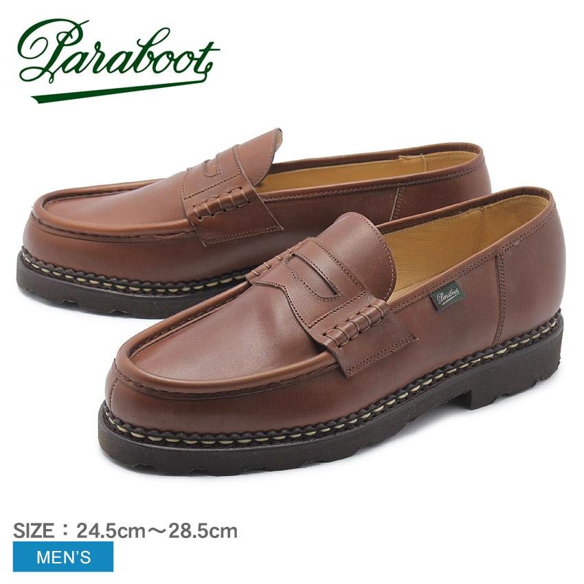 パラブーツ PARABOOT ランス コインローファー メンズ 靴 シューズ 紳士靴 短靴 本革 カーフレザー ペニーローファー ローファー カジュアル ビジネス ブラウン REIMS 0994