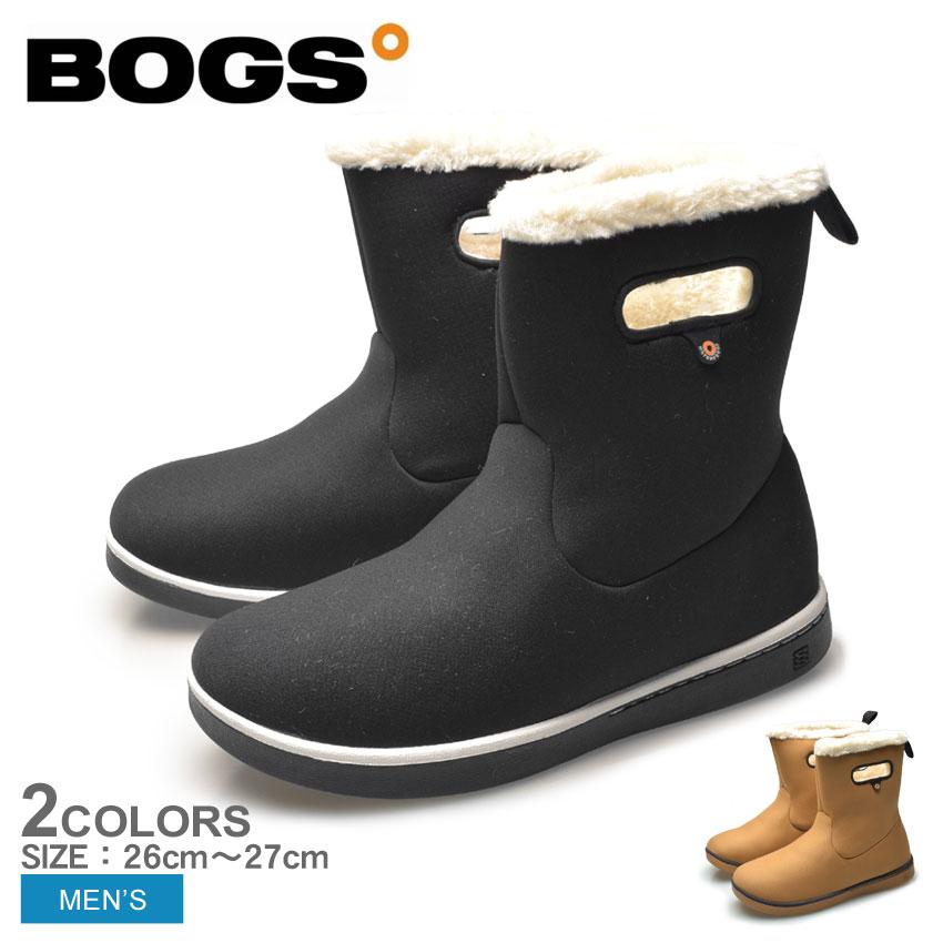 ボグス BOGS ボガ ショートブーツ メンズ スノーブーツ 雪 防水 保温 ボア ブラック ブラウン 黒 茶 BOGA SHORT BOOT 78538B 001 240 送料無料