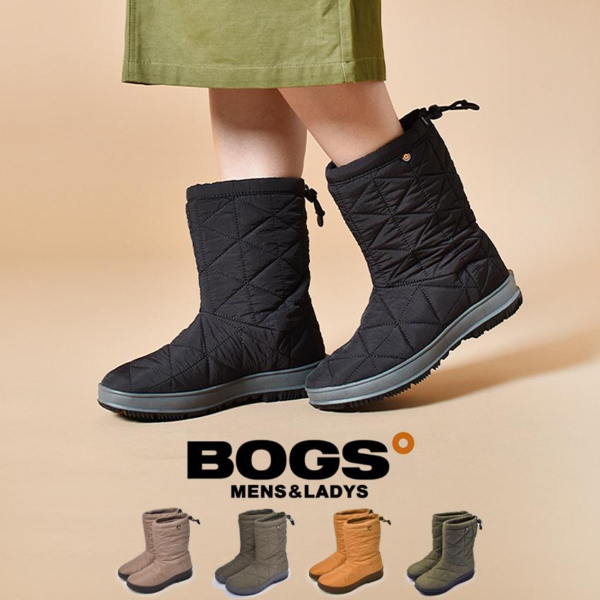 ボグス BOGS スノーデイ ミッド スノーブーツ メンズ レディース ブラック ダークグリーン 黒 靴 シューズ 防水 防滑 保温 ウォータープルーフ シューズ 滑らない おしゃれ SNOWDAY MID 72238 001 301