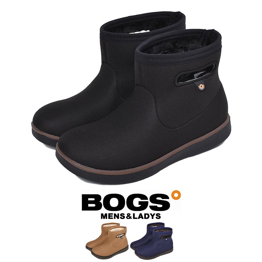 送料無料 ボグス スノーブーツ 半期大決算セール中 レディース メンズ ボガ ブーツ ミニ ブラック チェスナット ネイビー 靴 激安格安割引情報満載 防寒 防滑 MINI 防水 保温 BOGA おしゃれ 78834 歩きやすい BOGS 出群 ショートブーツ BOOT 男女兼用