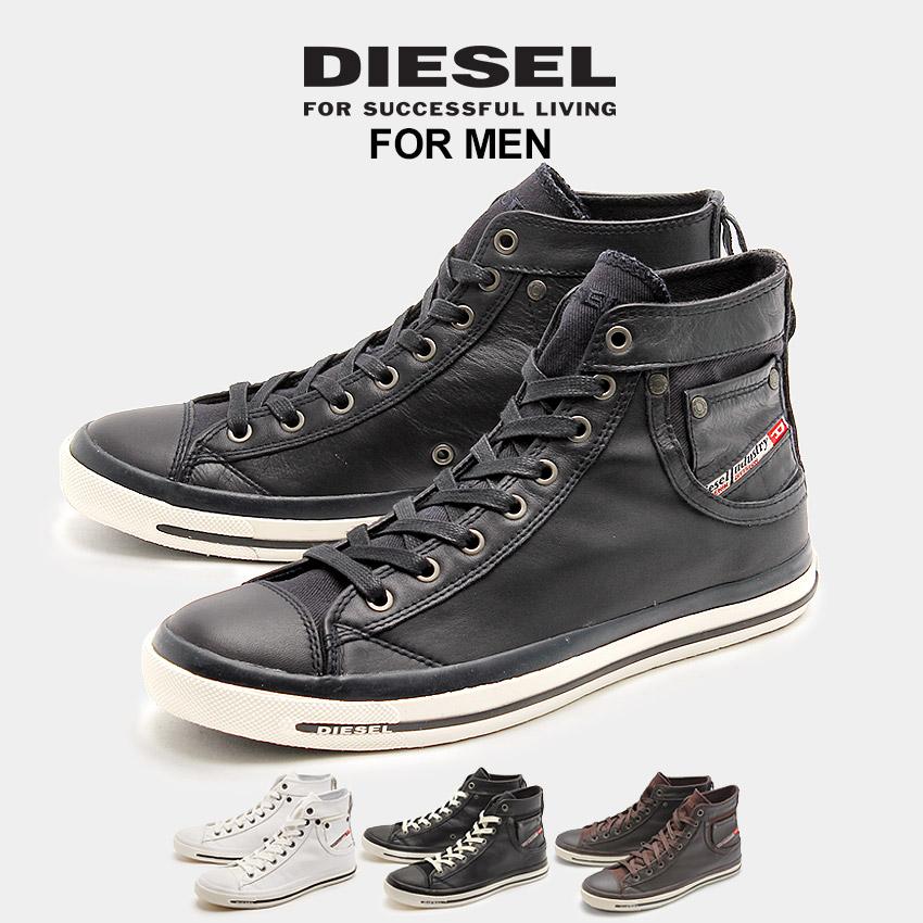 送料無料 ディーゼル DIESEL スニーカー メンズ エクスポージャー 1 レザー ハイカット カジュアル シューズ 靴 本皮 天然皮革 男性 ブラック ホワイト ネイビー ブラウン 黒 白 青 DIESEL EXPOSURE