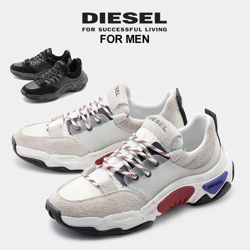 ディーゼル DIESEL S-KIPPER LOW LACE スニーカー メンズ ホワイト ブラック 白 黒 靴 シューズ スエード レザー ダッドシューズ カジュアル おしゃれ Y01868-P2087