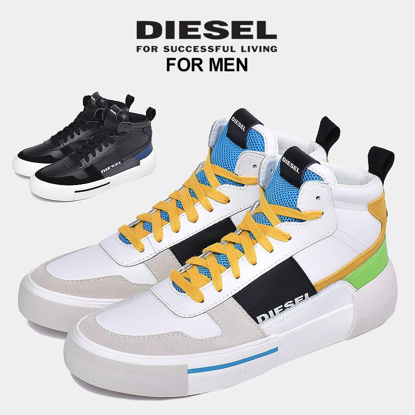 ディーゼル DIESEL S-DESE MG MID スニーカー メンズ ブラック ホワイト マルチカラー 白 黒 靴 シューズ ハイカット 派手 レザー ブランド カジュアル レザー Y02108-P2462