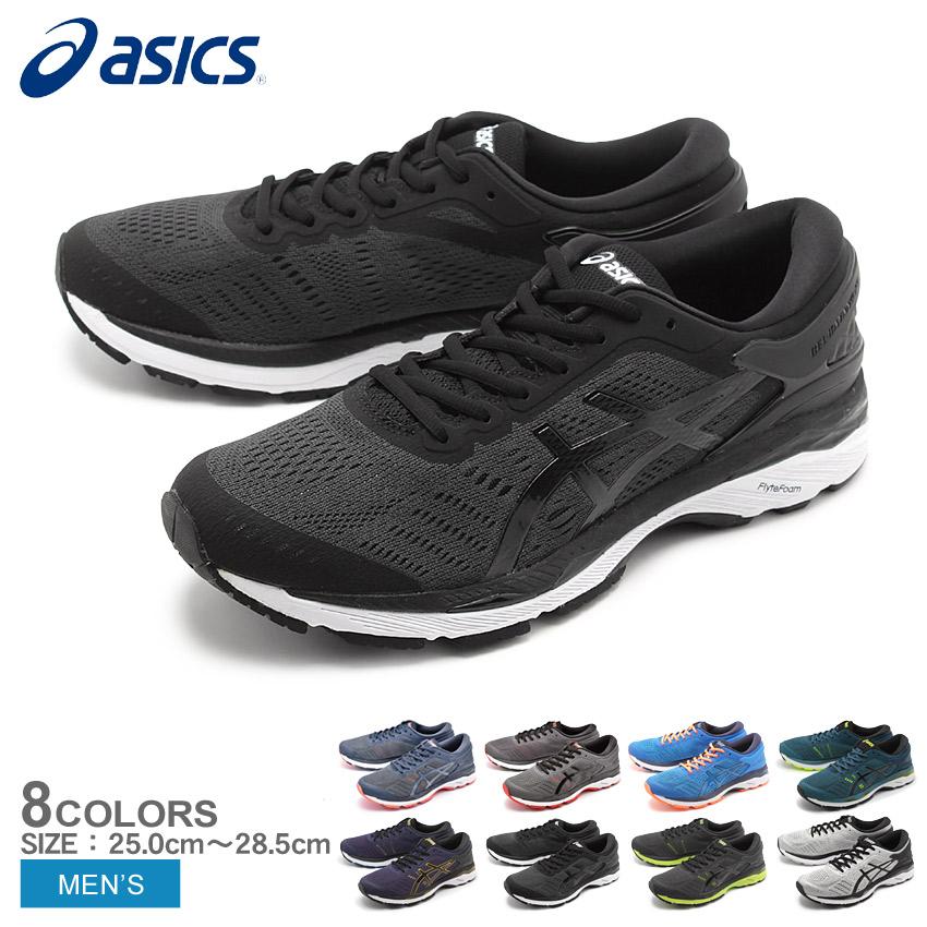 送料無料 アシックス ASICS ランニングシューズ メンズ ゲル カヤノ 24 ブラック ホワイト シルバー グレー イエロー 黒 白 靴 シューズ スニーカー ジョギング ASICS GEL-KAYANO 24 T749N 4358 4590 5890 9016 9085 9390