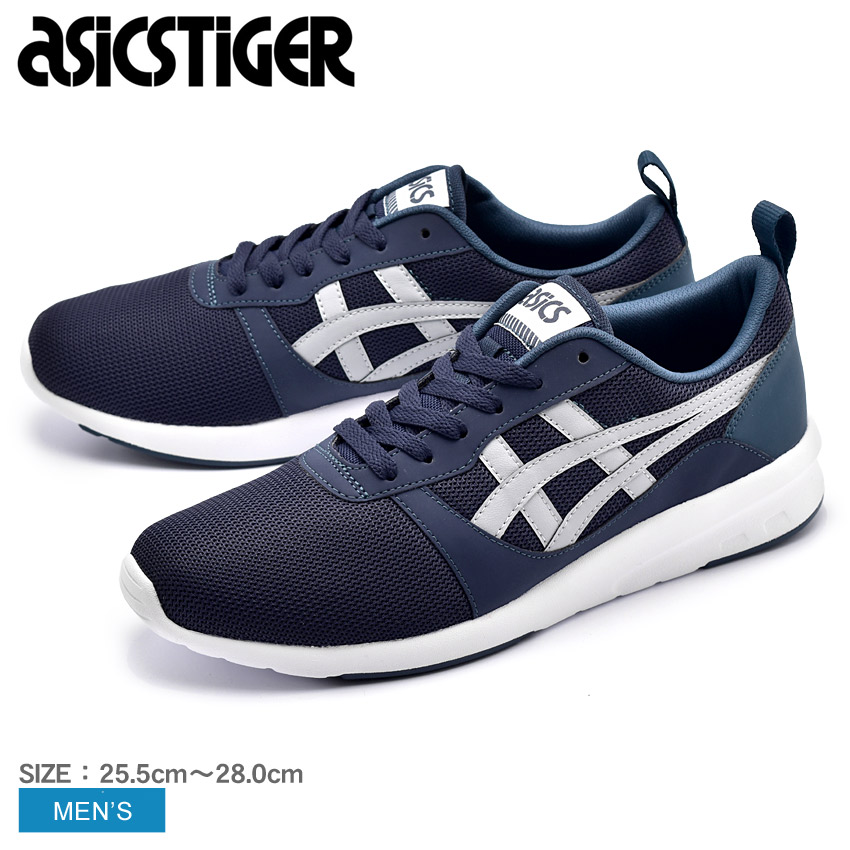Runner Low Tiger Gel Lyte Men 5896 Casual Asics Cut Frequency Sneakers Sports H832n Light Navy White Bluish g6IyvYbf7