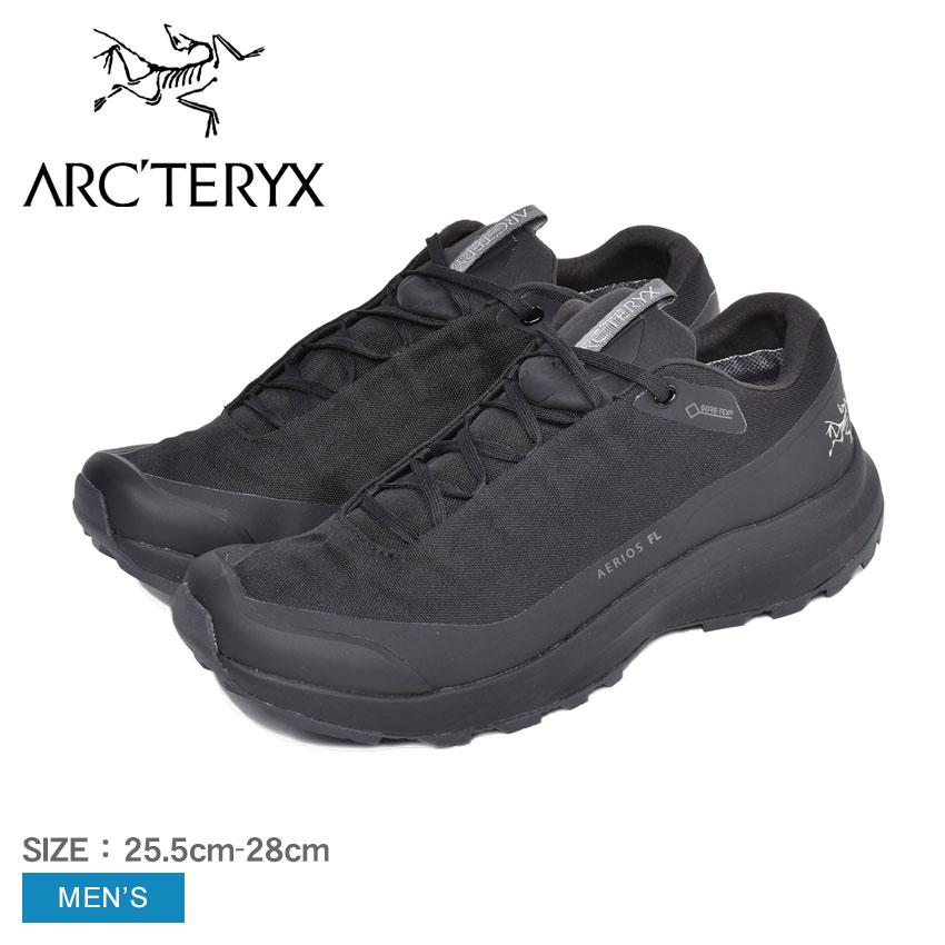 【クーポン配布!スーパーSALE】 アークテリクス シューズ メンズ エアリオス FL ゴアテックス M ブラック 黒 靴 スニーカー アウトドア トレッキング 敏速 軽量 大人 カジュアル ブランド カッコいい 防水 防風性 ハイキング ARC TERYX AERIOS FL GTX M L07124400