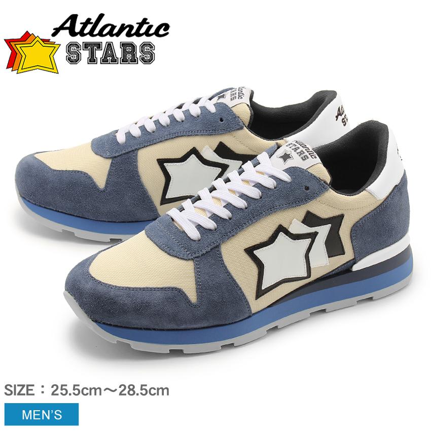 アトランティックスターズ ATLANTIC STARS シリウス スニーカー メンズ レザー 革 ローカット シューズ 靴 ネイビー ベージュ ホワイト 青 白 SIRIUS AO-83B 送料無料