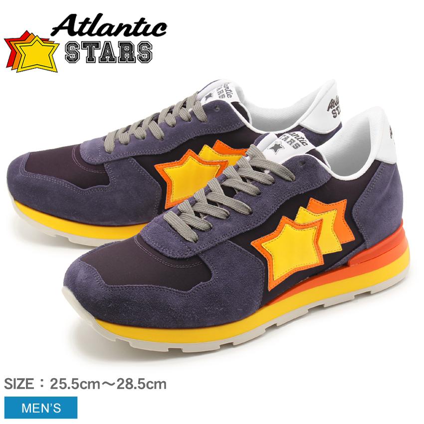 アトランティックスターズ ATLANTIC STARS アンタレス スニーカー レザー 革 ローカット シューズ 靴 ネイビー イエロー オレンジ 青 黄 ANTARES VB-27R メンズ 送料無料