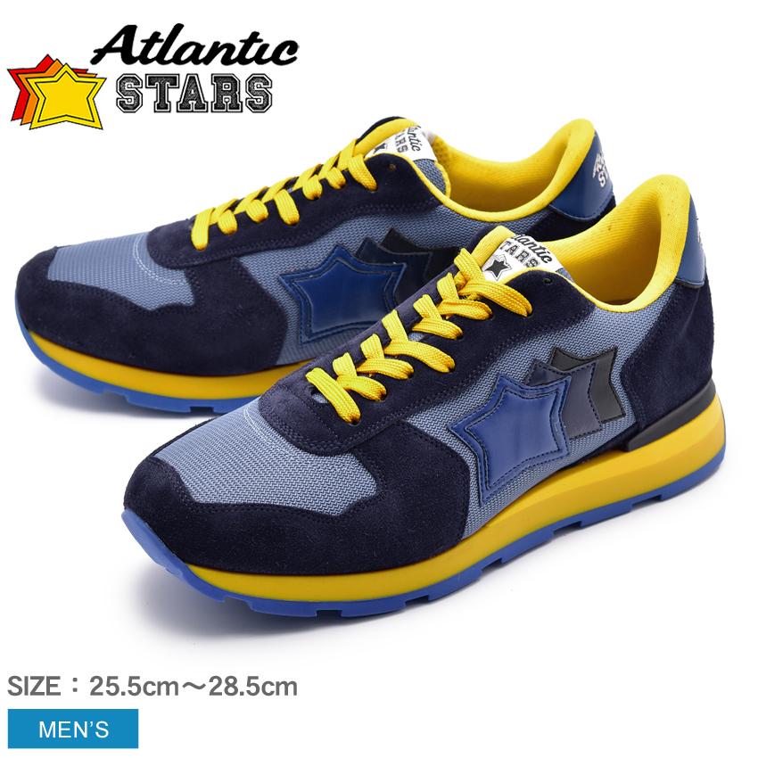 アトランティックスターズ ATLANTIC STARS アンタレス スニーカー メンズ レザー 革 ローカット シューズ 靴 ネイビー ブルー イエロー 青 黄 ANTARES WAG-23NY 送料無料
