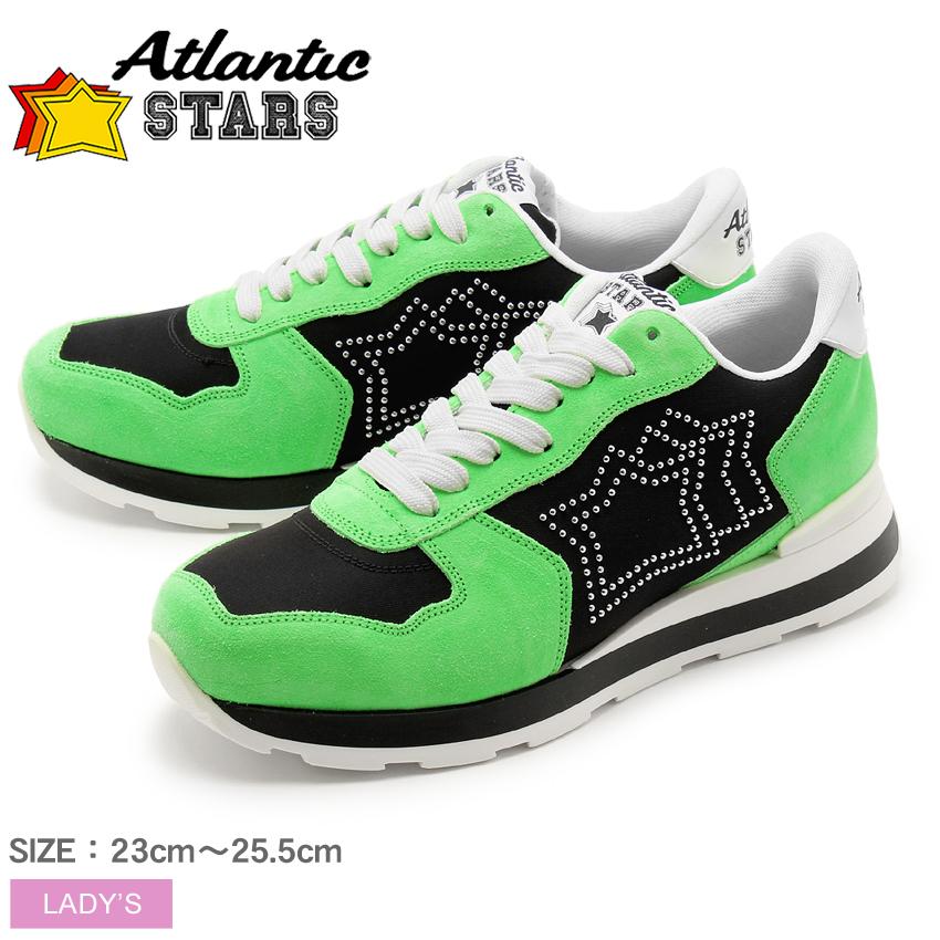 アトランティックスターズ ATLANTIC STARS ベガ スニーカー レザー革 ローカット スタッズ シューズ 靴 グリーン ブラック 黒 緑 VEGA NVB-33B レディース 送料無料