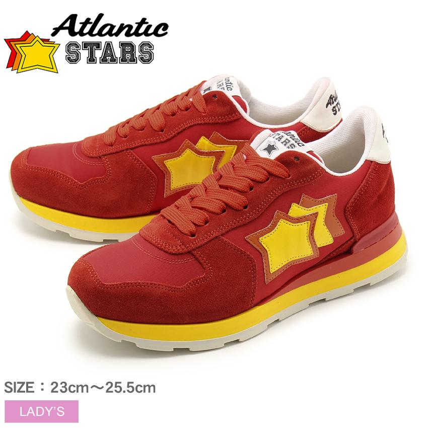 アトランティックスターズ ATLANTIC STARS ベガ スニーカー レディース レザー 革 ローカット シューズ 靴 レッド イエロー 赤 黄 VEGA RR-27R