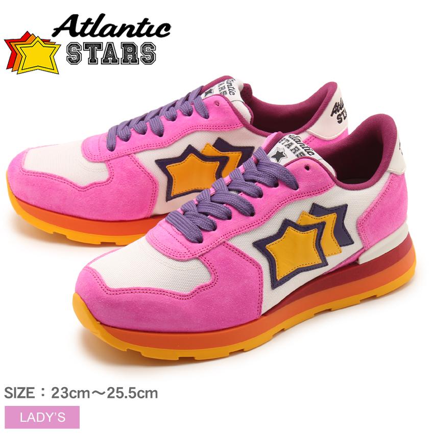 アトランティックスターズ ATLANTIC STARS ベガ スニーカー レザー 革 ローカット シューズ 靴 ピンク ホワイト イエロー 白 黄 VEGA UVI-61B レディース 送料無料