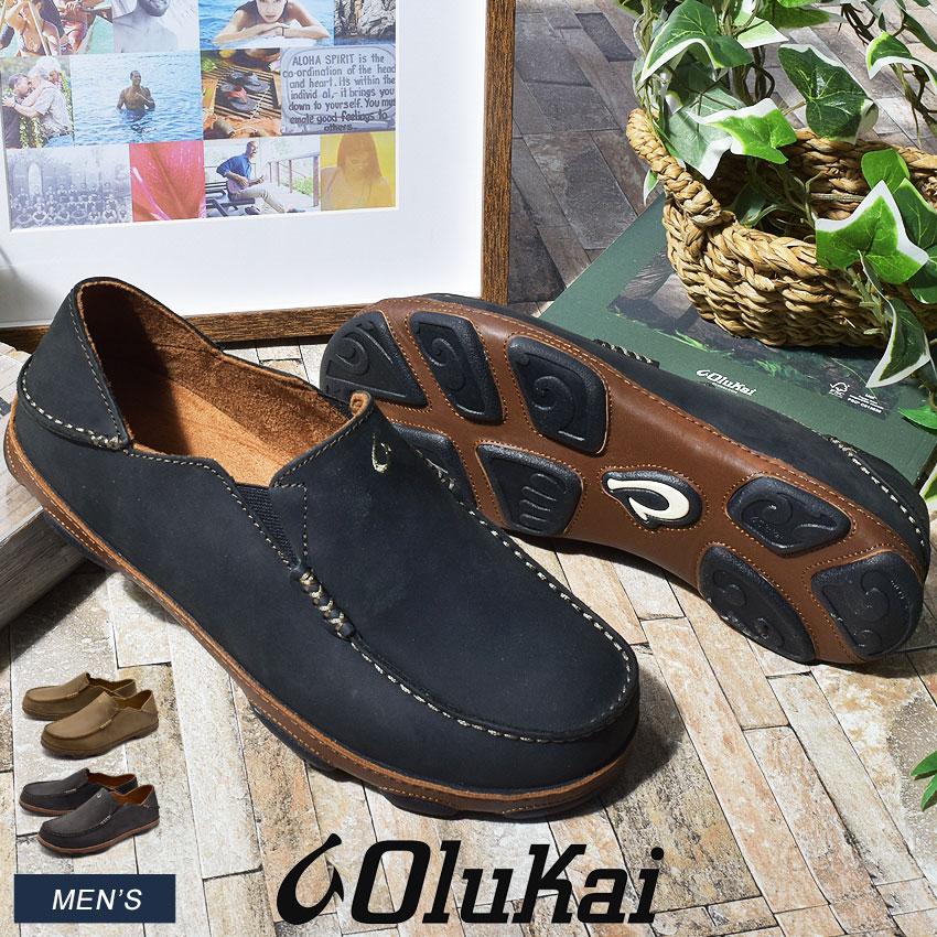 送料無料 オルカイ OLUKAI モロア スリッポン ローカット レザー シューズ 革 靴 ブラック ブラウン 黒 MOLOA 10128 2733 4033 メンズ プレゼント