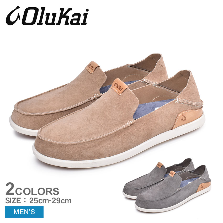 オルカイ OLUKAI NALUKAI KALA SLIP-ON スリッポン メンズ ベージュ グレー 靴 シューズ カジュアルシューズ ハワイ スニーカー おしゃれ カジュアル シンプル 履きやすい 歩きやすい 通勤 通学 10409
