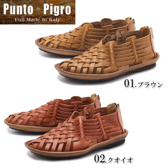 プントピグロ 全2色 メッシュ レザー サンダル (PUNTO PIGRO ZIPHAWAII VACC) レディース(女性用) 天然皮革 本革 レザー 靴 カジュアル MADE IN ITALY イタリア製 送料無料