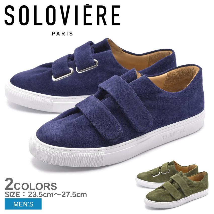 SOLOVIERE ソロヴィエール スニーカー メンズ レディース ブルー グリーン スエード レザー 本革 シューズ 靴 ルディ RUDY プレゼント