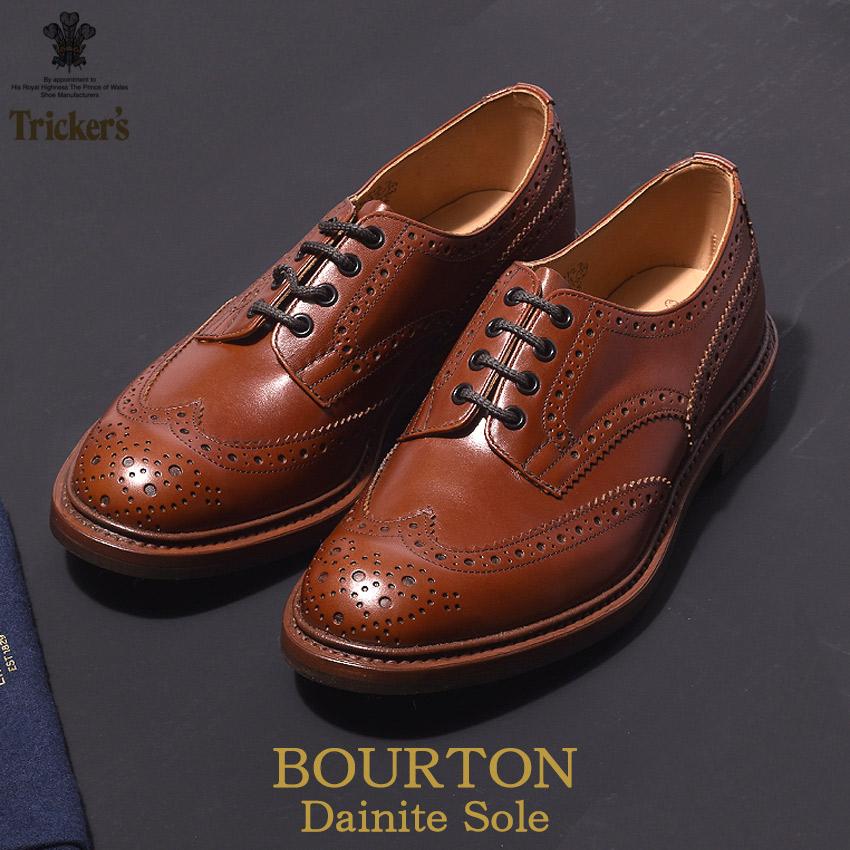 トリッカーズ TRICKER'S メンズ ウィング チップ バートン マロンアンティーク ダイナイトソール TRICKERS ブラウン 男性 ウイング カジュアル カントリー シューズ 革靴 短靴 靴 (TRICKER'S 5633 39 COUNTRY BOURTON) メダリオン 送料無料