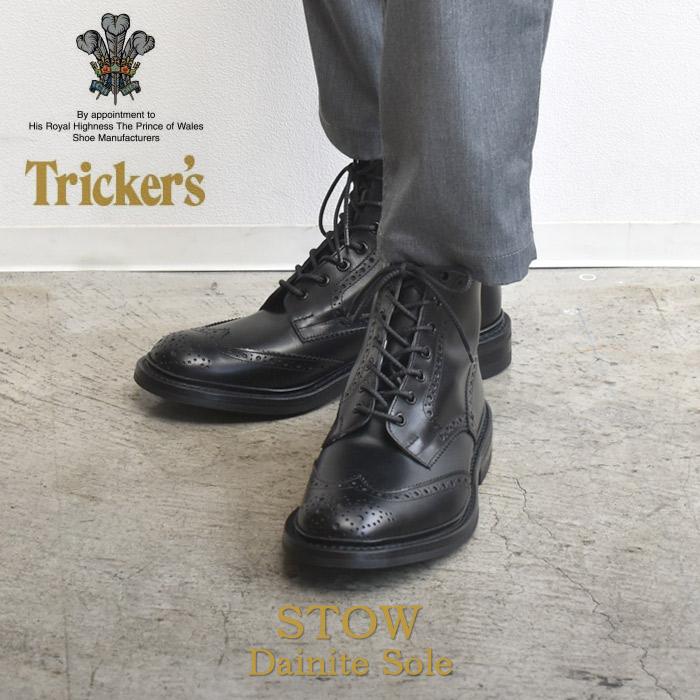 【クーポン配布!スーパーSALE】 トリッカーズ TRICKER'S TRICKERS メンズ ストウ ダイナイトソール ブラックカーフ カントリー ブーツ ウィングチップ ウイングチップ TRICKER'S M5634 9 BROGUE BOOTS STOW メダリオン