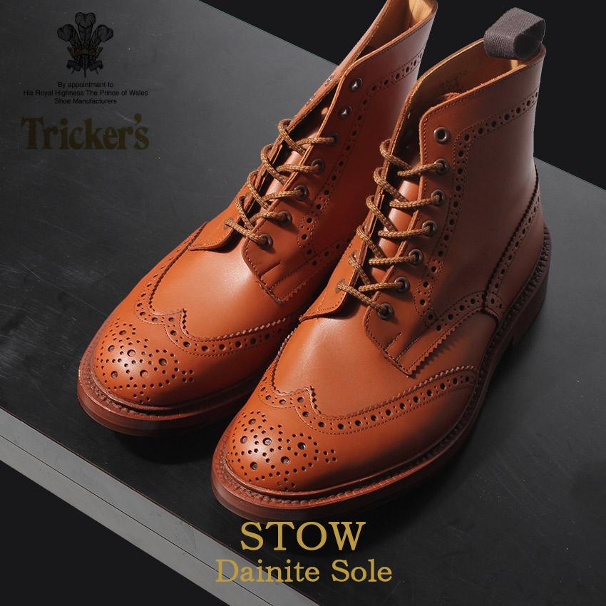 トリッカーズ TRICKER'S TRICKERS メンズ ストウ ダイナイトソール マロンアンティーク カントリー ブーツ ウィングチップ ウイングチップ 5634 25 BROGUE BOOTS STOW メダリオン