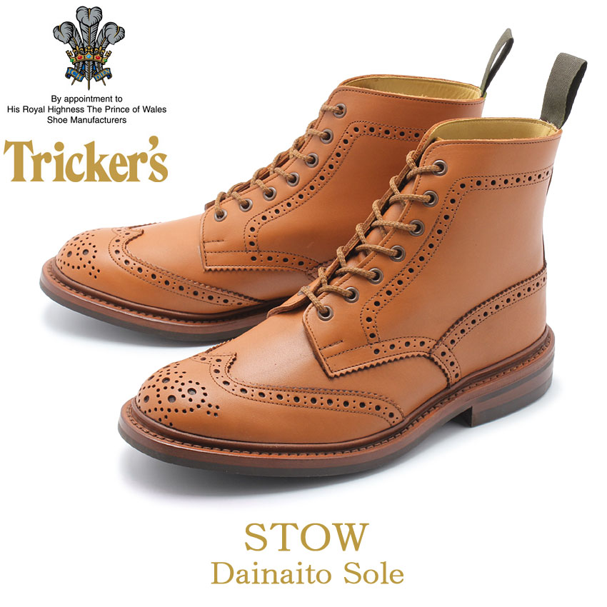トリッカーズ TRICKER'S ストウ ブーツ ブラウンメンズ レースアップ カントリーブーツ 靴 シューズ ウイングチップ ドレスシューズ フォーマル 革靴 紳士靴 グッドイヤーウェルテッド製法 ブラウン 茶 STOW 5634/57