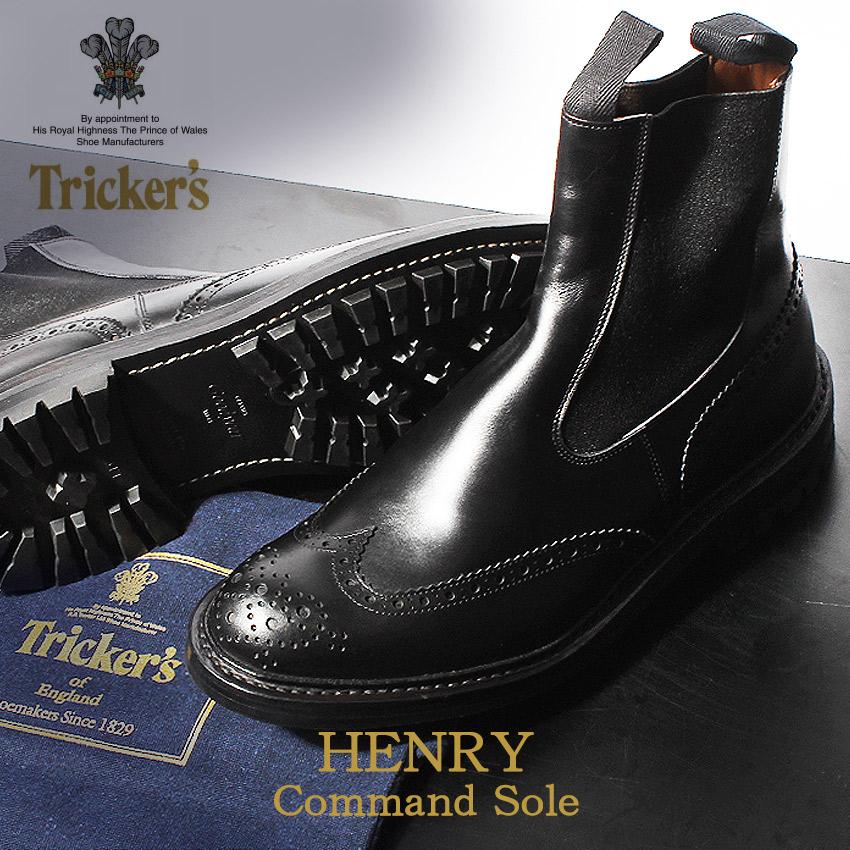トリッカーズ TRICKER'S メンズ サイドゴアブーツ ヘンリー コマンドソール TRICKERS ブラック 黒 本革 ベンチ ハンドメイド ブーツ カジュアル 革靴 英国 靴 ロイヤルワラント 男性 メダリオン 送料無料