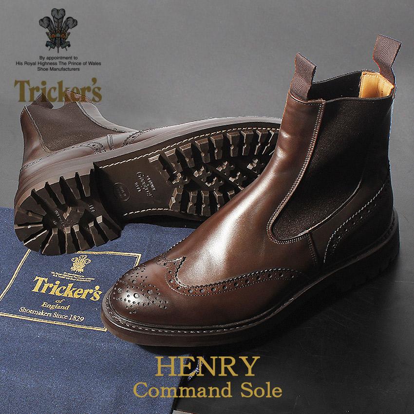 トリッカーズ TRICKER'S メンズ サイドゴアブーツ ヘンリー コマンドソール TRICKERS ダークブラウン 本革 ベンチ ハンドメイド ブーツ カジュアル 革靴 英国 靴 ロイヤルワラント 2754 4 HENRY メダリオン