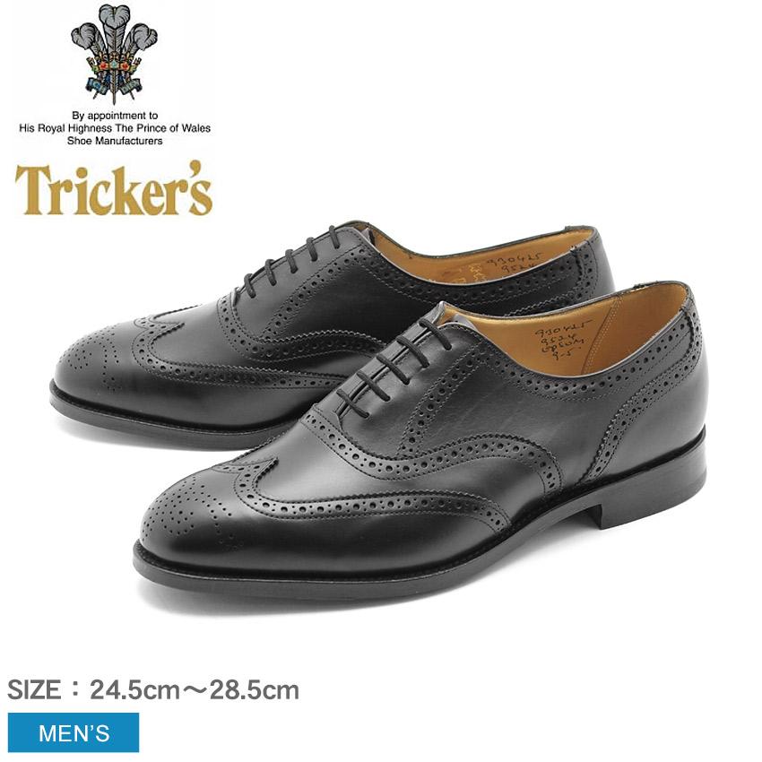 トリッカーズ TRICKER'S メンズ ウイングチップ EPSOM エプソン エプソム シングルレザーソール TRICKERS ブラック 黒 本革 ベンチ ハンドメイド カジュアル 短靴 革靴 英国 靴 ロイヤルワラント (TRICKER'S 9524 EPSOM) メダリオン