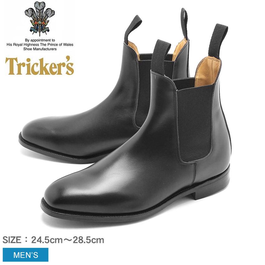 トリッカーズ TRICKER'S LAMBOURN メンズ サイドゴアブーツ シングルレザーソール ストレートチップ TRICKERS ブラック 黒 本革 ベンチ ハンドメイド ブーツ カジュアル 革靴 英国 靴 ロイヤルワラント 男性 (TRICKER'S 6119) 送料無料