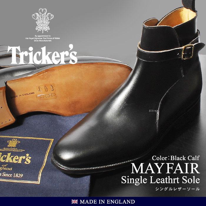 トリッカーズ TRICKER'S メンズ ジョッパーブーツ CHEPSTOW シングルレザーソール ブラックカーフ TRICKERS ブラック 黒 本革 ベンチ ハンドメイド ブーツ カジュアル 革靴 英国 靴 ロイヤルワラント 男性(TRICKER'S 6823) 送料無料