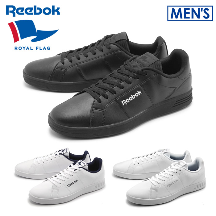 56f869a1984c8 メンズ スニーカー シューズ・靴 リーボック  Reebok Club Workout Gum Sole Trainers In White  BS6205  White