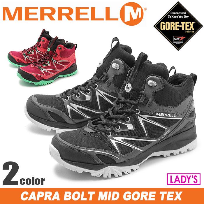 メレル MERRELL カプラ ボルト ミッド ゴアテックス 全2色merrell J35440 J35434 CAPRA BOLT MID GORE TEXアウトドア トレッキング シューズ 靴レディース(女性用) 送料無料
