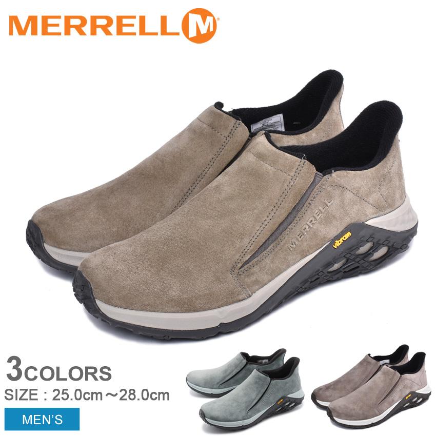 メレル MERRELL ジャングルモック 2.0 ウォーキングシューズ メンズ ベージュ 靴 シューズ スニーカー カジュアル ローカット スポーティ ランニング ジョギング アウトドア スポーツ 運動 タウンユース JUNGLE MOCK 2.0 94523 J94525 J94527