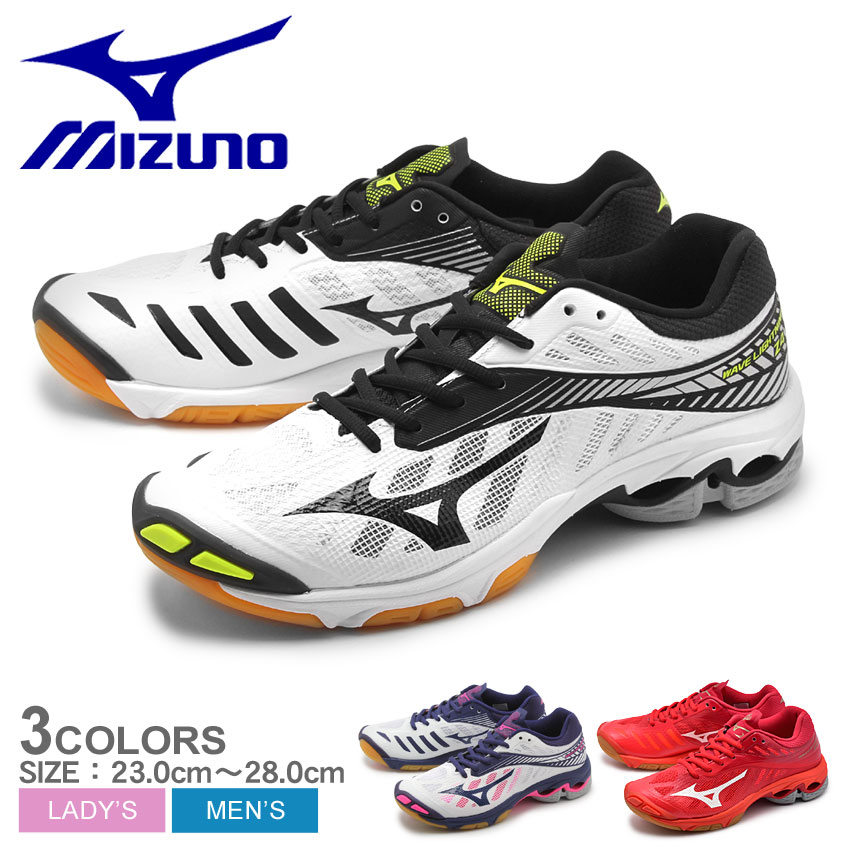mizuno womens volleyball shoes size 8 qatar review