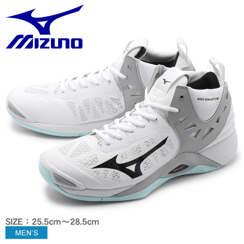 mizuno volleyball paris 16 zip